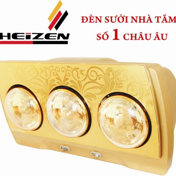 den-suoi-3-bong-vang-cheo-tuong-heizen