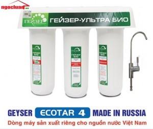 may-loc-nuoc-nano-geyser -ecotar-4