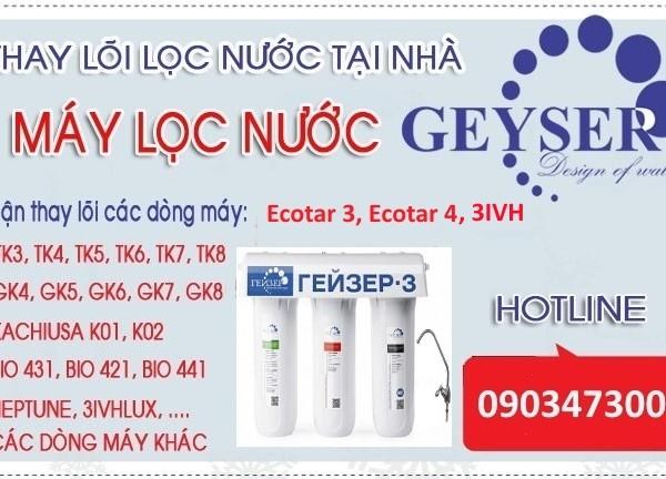 Thay loi may loc nuoc nano geyser 3ivh