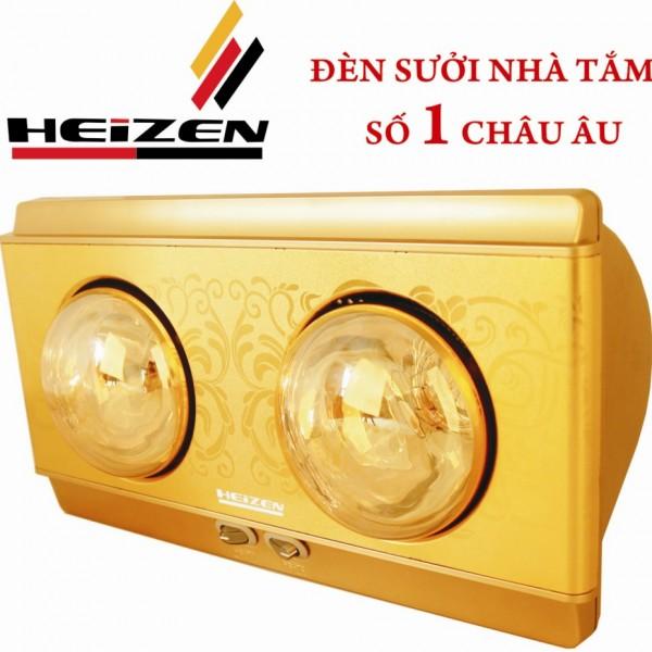 den-suoi-nha-tam-2-bong-vang-treo-tuong-heizen