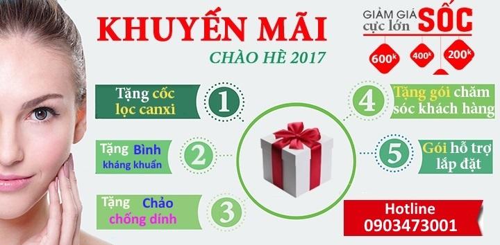 chao-he-t7