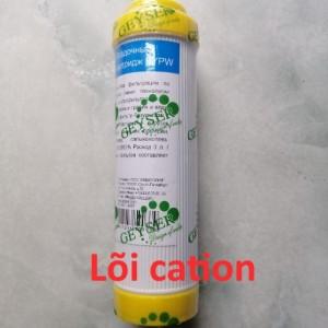 loi cation geyser
