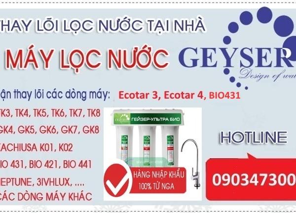 Thay loi may loc nuoc nano geyser bio431
