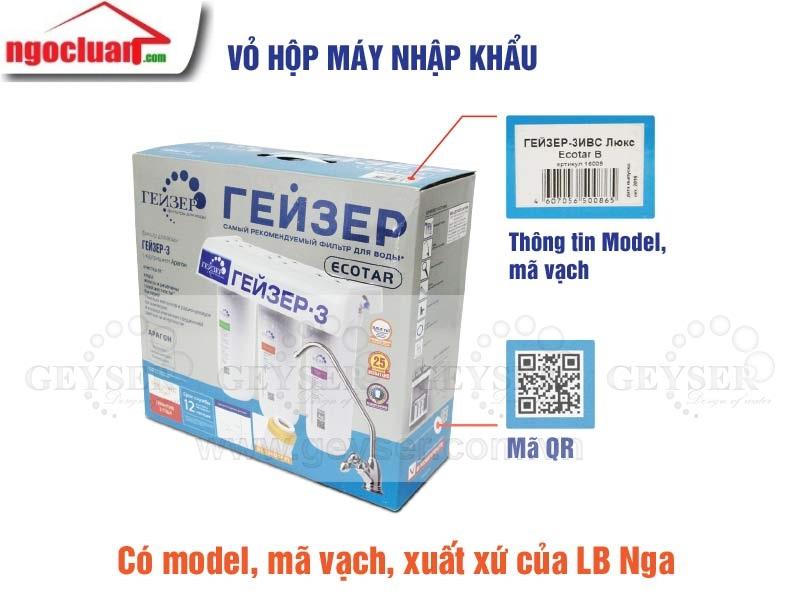 chung nhan may loc nuoc nano geyser ecotar 3 nhap khau